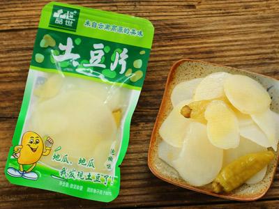 品世土豆片