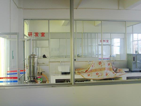 产品研发中心