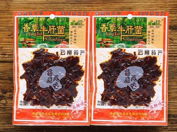 普装50g香蕈牛肝菌麻辣味/鲜香味/烧烤味