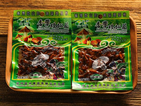 普装15g香蕈鸡枞菌麻辣味