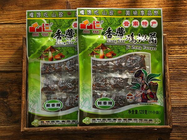 精装120g香蕈鸡枞菌麻鲜香味产品